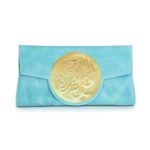 dareen_hakim_turquoise_giveaway_clutch.jpg